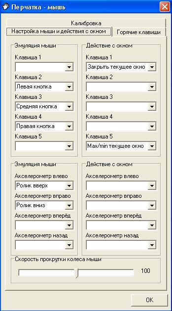 3 выбираем категорию вкладка файл и команду filesave