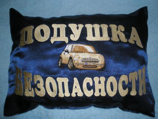 Гуру безопасности )))